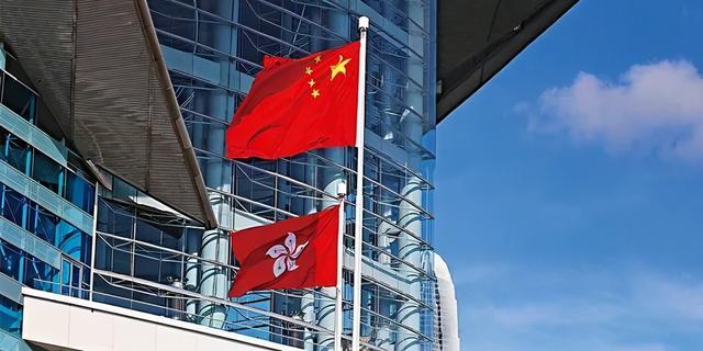香港司法范畴题目最突出!中心周全管治权处理不易,面临应战 第2张图片