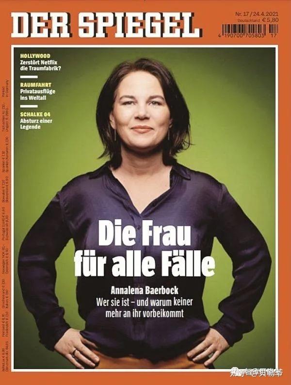 2021年德国大选,谁会成为德国总理? 第1张图片
