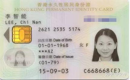 澳门身份证号码怎么看比如1234567(8)?