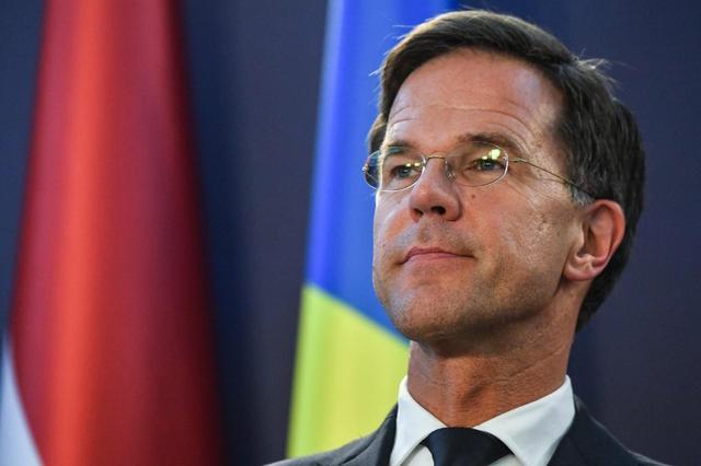 荷兰媒体:荷兰总理能够成为有构造犯罪的方针 第1张图片