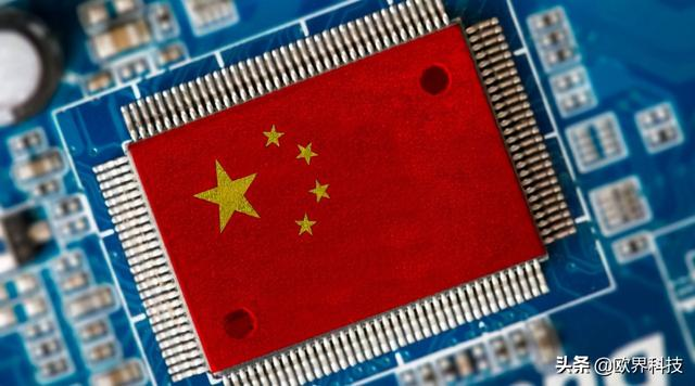 """中国""""芯""""未来可期,专家称5年内可反超天下最高水平 第1张图片"""