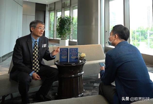 """中国""""芯""""未来可期,专家称5年内可反超天下最高水平 第2张图片"""