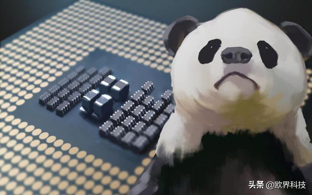 """中国""""芯""""未来可期,专家称5年内可反超天下最高水平 第4张图片"""