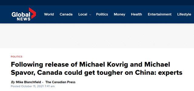 外媒:加拿大歪曲中国贸易兵器化,暗示将对中国采纳更倔强办法 第1张图片
