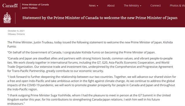 外媒:加拿大歪曲中国贸易兵器化,暗示将对中国采纳更倔强办法 第3张图片