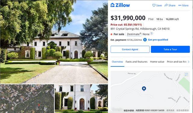 在公布总部搬家后,马斯克降价三万万兜售加州湾区豪宅 第1张图片