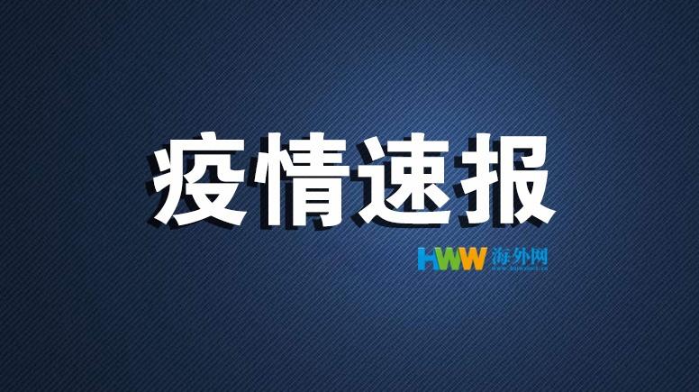 云南新增境外输入确诊病例6例、无症状传染者1例 第1张图片