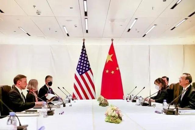 """「中美研讨」中国为何不用""""合作""""来界说中美关系?学者解读深层缘由   凤凰网《风向》 第3张图片"""