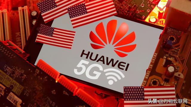 华为2030年推出6G,爱立信称6G标准在2027年发布,FCC首次介入6G