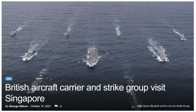 英国航母打击群和新加坡海军在南海军演:两国战机模拟空战