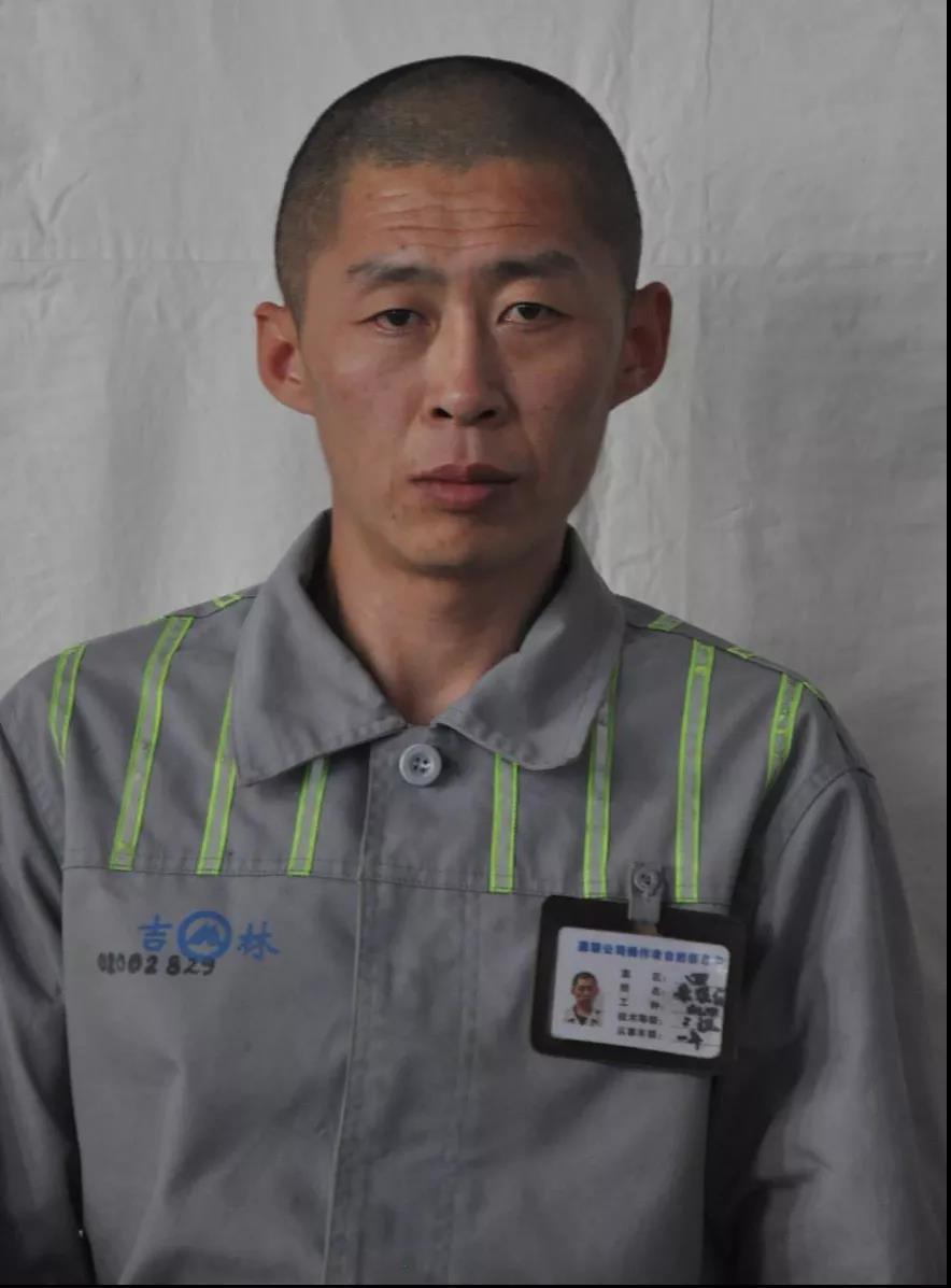 吉林监狱发布悬赏通告:一罪犯利用收工时间强行脱逃