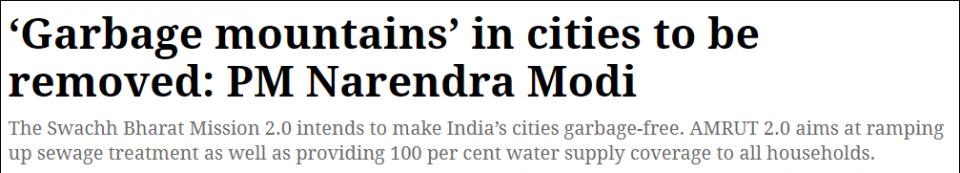 垃圾山都快比泰姬陵高,莫迪斥资万亿卢比清洁印度