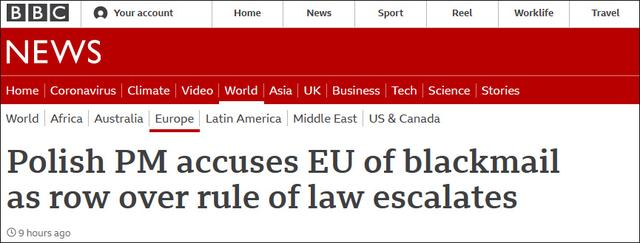 欧盟确定三种惩罚波兰的途径,波总理当场回应:不接受威胁、勒索