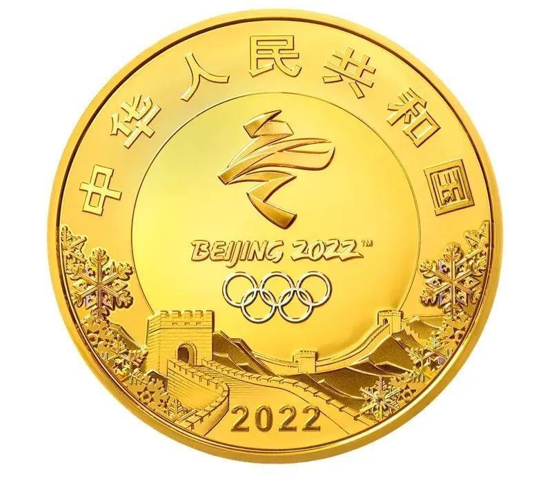 央行26日起陆续发行第24届冬奥会纪念币共12枚