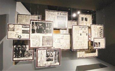 《美洲华侨日报》特展在京开幕