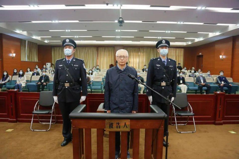 受贿9047万,海南省政协原副主席王勇一审被判无期