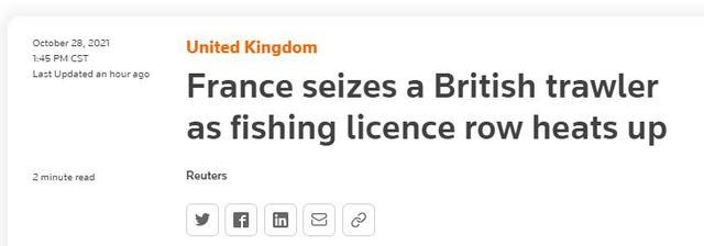 行动了?对英发出制裁警告后,法国在其领海扣押一艘英国渔船